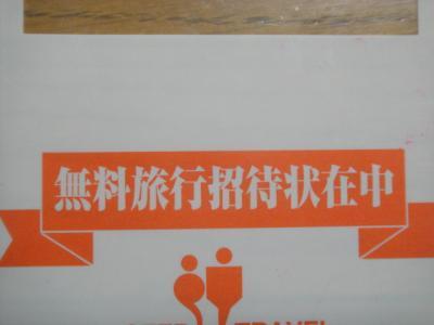 DSC00742_convert_20110708223937.jpg