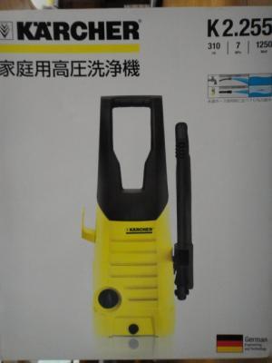 DSC00910_convert_20110626002945.jpg