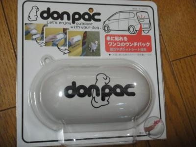 DSC00931_convert_20110706231607.jpg