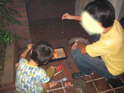 snap_hikowan_20108621927.jpg