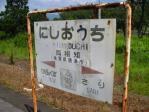 2010年8月21日・長崎~佐賀旅行 062