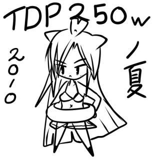 TDP250wnonatu