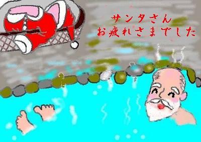 s-sanntaotukare_201312222032441e2.jpg