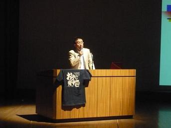 福崎町講演100605-2