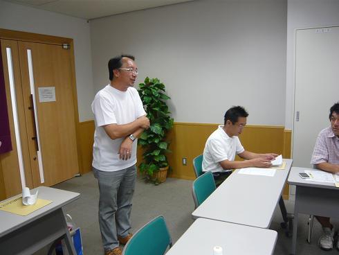 3kaijimukyoku3