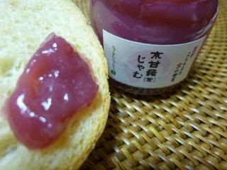 京野菜ジャム-5