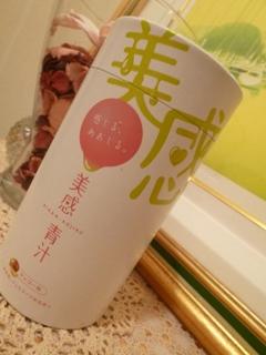 美感青汁-1