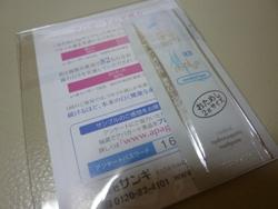 P1020745.jpg