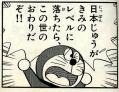 Hiro_x10a