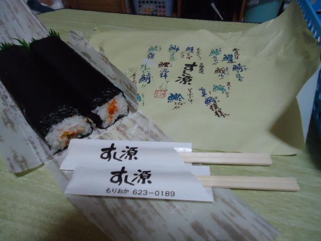 恵方巻き by すし源
