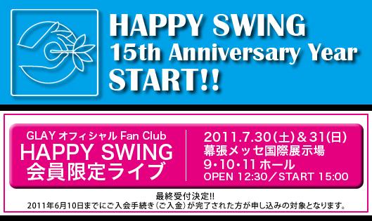 HAPPY SWING FC限定ライブ!!