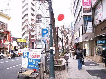 渋谷 003