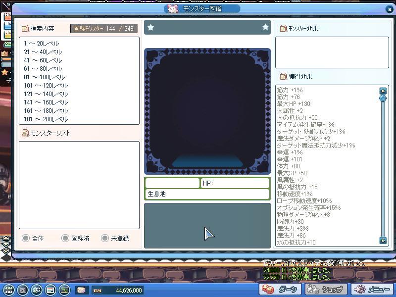 SPSCF0216.jpg