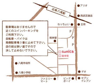sumica地図