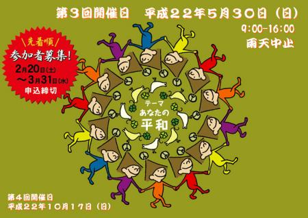 illust_vol6_convert_20100528014815.jpg