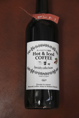 Nannokiliquidcoffee.jpg