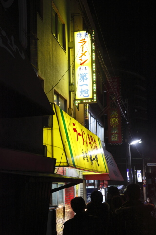 daiichiasahimise.jpg