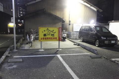 daiichiasahiparking.jpg