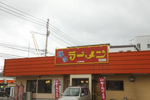 hakataya20130331.jpg