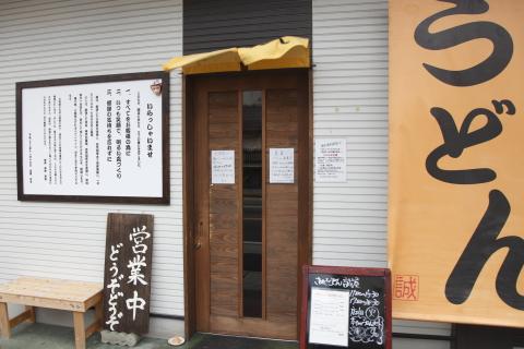 makotoyamise2.jpg