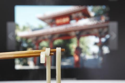 okinawasobasyurimon.jpg