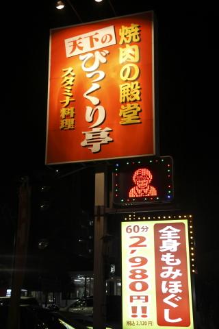 route5gansokanban.jpg