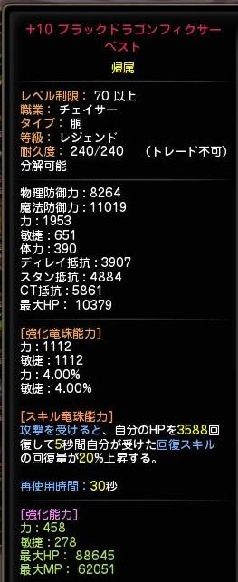 DN 2014-12-04 01-51-37 Thu