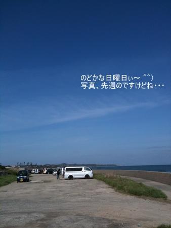 20110424-003.jpg