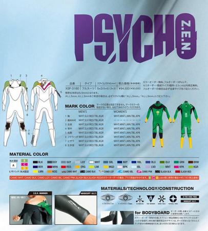 psychozen-4.jpg