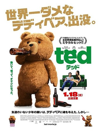 ted_poster_large.jpg