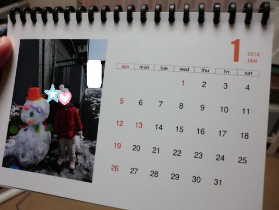 カレンダー 間違いさがし