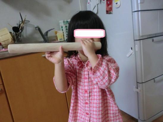 10/25 今度は笛だよ!