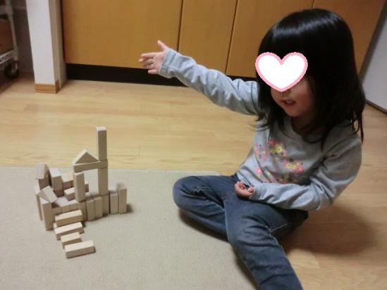 11/4 cocoと積み木