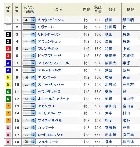 スクリーンショット(2011-10-14-20.07.30)