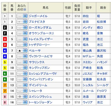 スクリーンショット(2011-11-25-20.53.49)