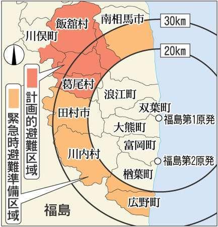 産經新聞20110425