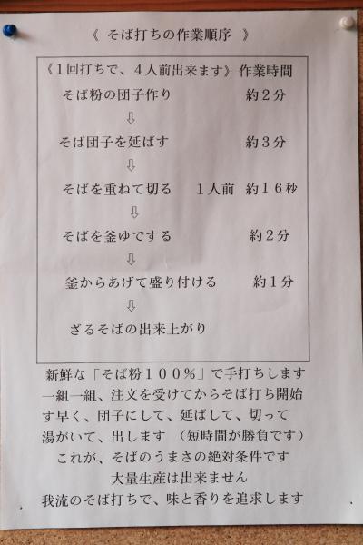 2012_0415_3_1.jpg