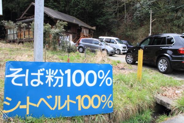 2012_0415_3_10.jpg