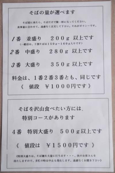 2012_0415_3_6.jpg