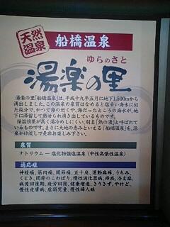 ゆらふな1 (3)