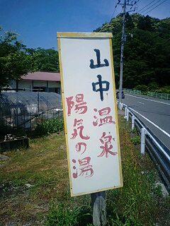 ようきかん1 (1)