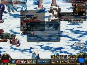 ScreenShot0504_183231949.jpg