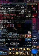 ScreenShot0518_142135591.jpg
