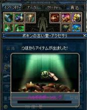 ScreenShot0522_161427399.jpg