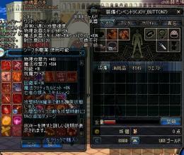 ScreenShot0522_233134451.jpg