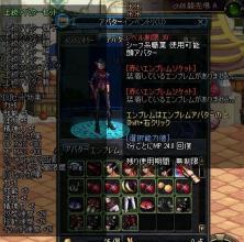 ScreenShot0522_234128081.jpg