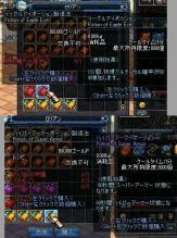 ScreenShot0523_003111325.jpg