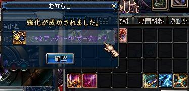 ScreenShot2011_0227_221045368.jpg