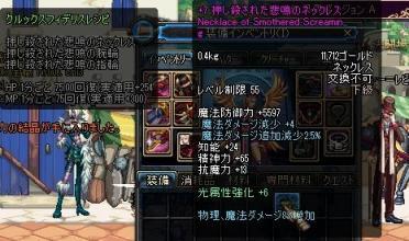 ScreenShot2011_0314_104120296.jpg