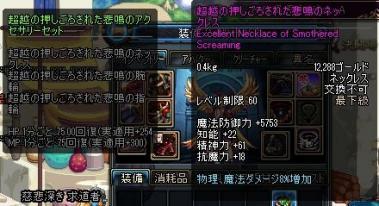 ScreenShot2011_0314_104141981.jpg